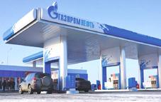 сеть АЗС Газпром Нефть
