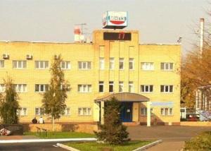 moskovsky-npz